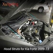 Для 2009 2013 Kia Forte Cerato Koup Naza K3 автомобильный капот газовые амортизационные стойки пружинные опорные стержни демпфер автостайлинг