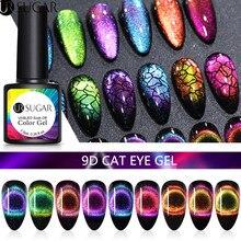 UR SUGAR 7.5ml 9D Galaxy Cat Eye żel do paznokci Chameleon magnetyczny lakier do paznokci UV/LED lakier do paznokci półtrwały lakier do paznokci