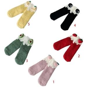 6 Pairs Women Winter Thick Fuzzy Plush Crew Slipper Socks Cute Cartoon Fruit Contrast Color Fluffy Warm Cozy Hosiery