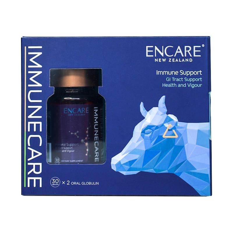 New Zealand Gift Encare Adult Health Vigour IgG Immune System Care 2*30CAPS Antibody for Immunity Problem Microbial Balance