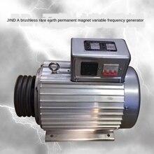 Single-Fase Drie-Fase 220V 380V Borstelloze Zeldzame Aarde Permanente Magneet Inverter Generator 3KW 5KW 8KW