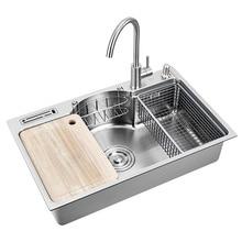 Évier de cuisine multifonctionnel, bol simple sur le comptoir ou éviers en acier inoxydable brossé de 1.2 Mm dépaisseur