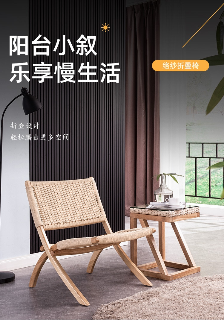 Садовый диван, уличная мебель, садовая мебель, плетеный веревочный стул из твердой древесины, отдых, кресло для отдыха, ленивый диван, Балкон...