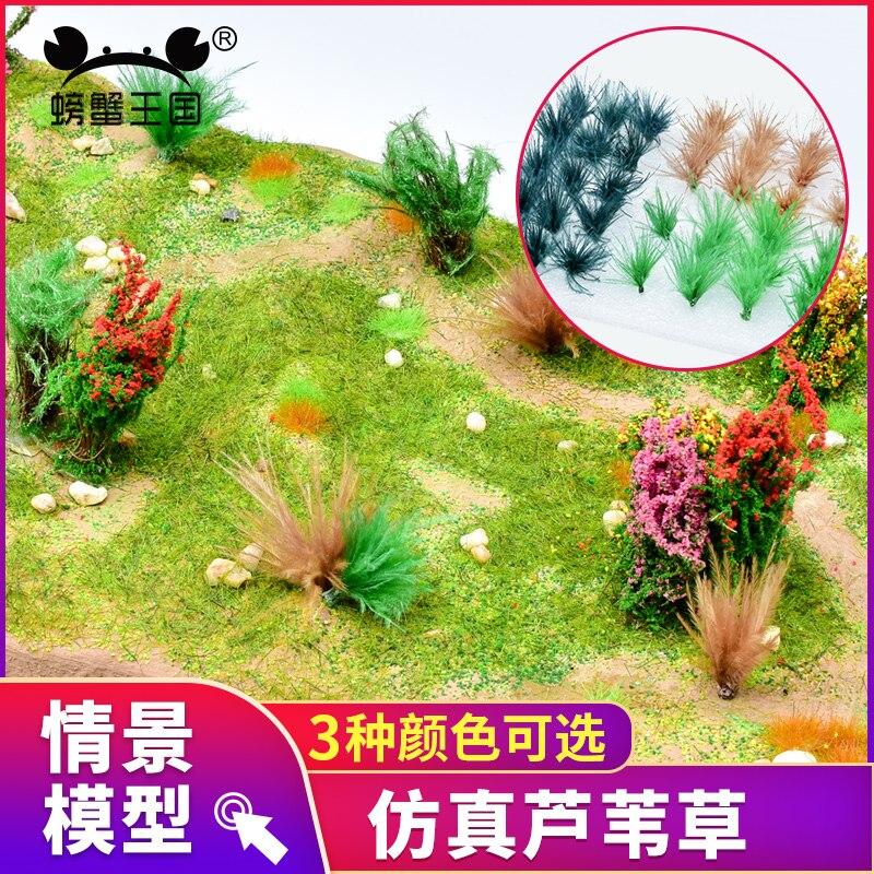 1 Box symulacja reed zabawkowy model 1/25 trawa klastra sztuczne kwiaty roślina ogrodowa scena making DIY diorama building train
