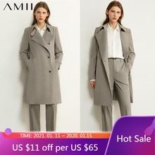 Amii minimalisme automne femme costume mode Vintage Plaid Long Blazer femmes casual taille haute costume pantalon costume femme 12040384