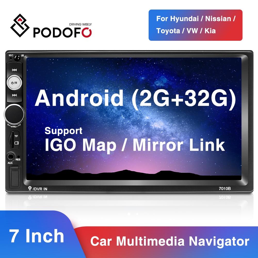 Podofo-راديو السيارة 2 Din مع مشغل MP5 ، 7 بوصات ، صوت عالي الدقة ، مستقبل صوت ستيريو FM ، بلوتوث ، لنيسان وكيا وتويوتا
