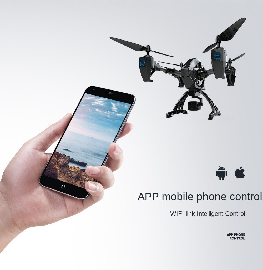 Aerial Remote Control Quadcopter JD with Rotating Servo Wifi HD Camera Drone enlarge