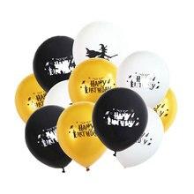 12inch Halloween Latex Balloons Happy Birthday Ballon Holiday Spoof Decorations Wedding Air Ball Bab