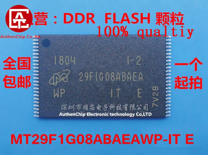 5 pces 100% original novo MT29F1G08ABAEAWP-IT e 128mb nand memória flash