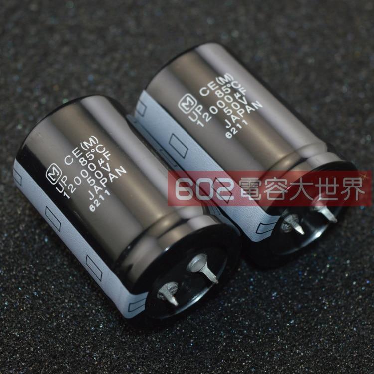 2 pçs frete grátis capacitor eletrolítico 50v12000uf até capacitor de áudio 30*45 geração 10000uf 85 graus