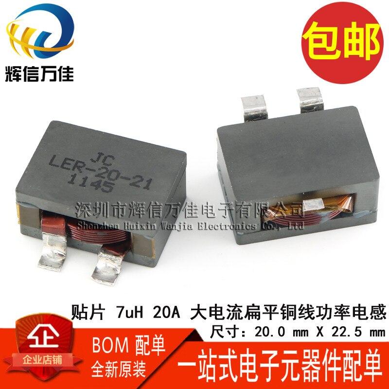 Nuevo 100% Original LER-20-21 SMD 3pin alta potencia 7UH 20A alta corriente bobina de cobre plano inductor de potencia Filtro de alta frecuencia