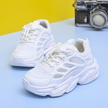 Boys Girls Shoes Sports Shoes Single Mesh Breathable Old Dad Shoes Korean Fashion Girls Lightweight