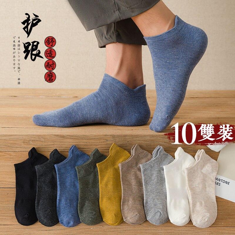 Socks Male Socks Summer Thin Breathable Sweat Absorbing Deodorizing Men's Low Top Pure Cotton Socks