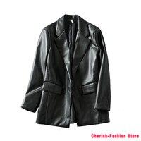 Куртка женская кожаная, из искусственной кожи, цвет в ассортименте, 1 шт