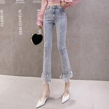 Raw-Cut Ankle-Length Bell-Bottom Pants Women's Spring/Summer 2021 New High Waist Slim Slimming Pants