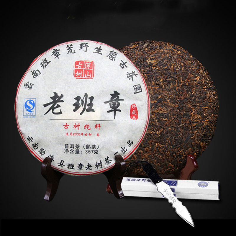 SZ-0009 الشاي الصيني يوننان شاي بوير شاي عضو بو إيه الشاي شاي بوير كعكة ناضجة شاي بوير شاي بوير 357g الشاي Puer puer لمكافحة الشيخوخة
