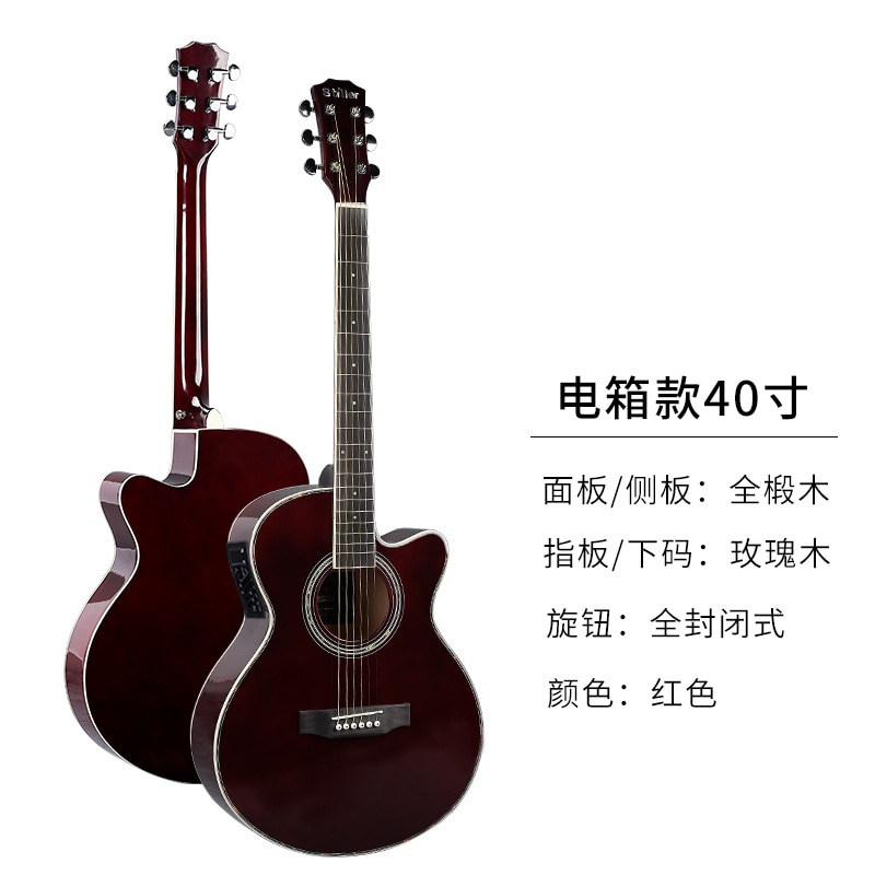 Beginners Electric Guitar 40 Inch Instrument Cheap Bass Travel Jazz Guitar Banjo China Guitarra Acustica Playing Tools EH50G enlarge