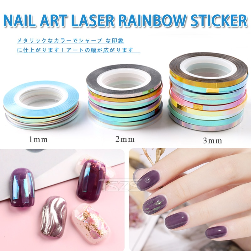 9 pieces /lot 2019 New Arrival Japanese Style Multi-color 123mm Mixed Laser Rainbow Nail Art Sticker Decoration