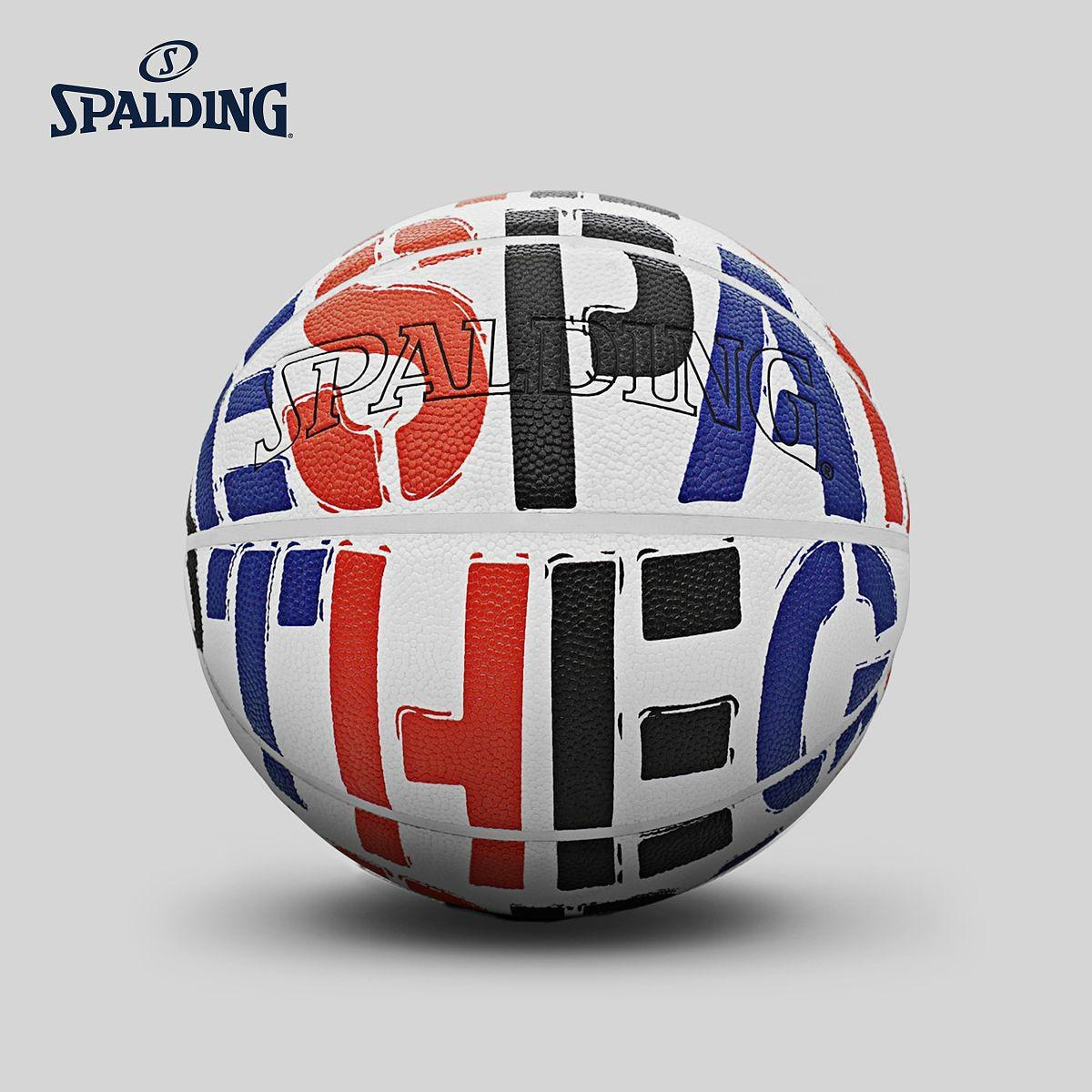 Spalding's New Pu Standard Basketball No. 7 Basketball Baloncesto Basketball Color Graffiti Trend Basketball