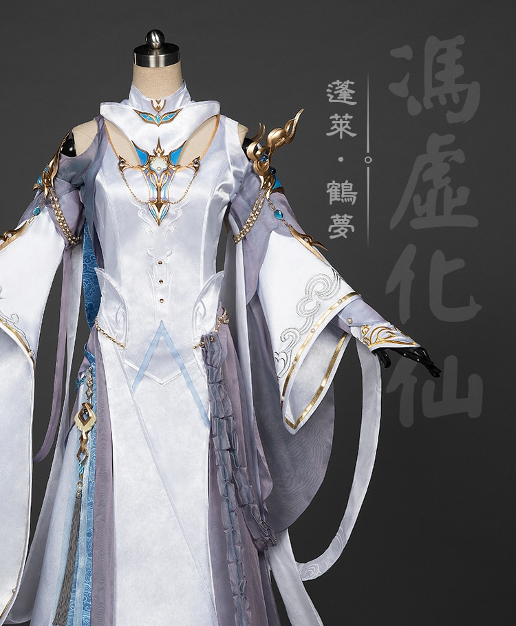 Jiang Wang III Computer Mobile Game Series He Meng Peng Lai Group Adult Woman Female Cosplay Costume Hanfu Free DHL Shipping