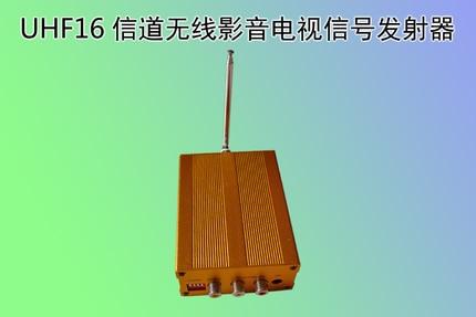 اللاسلكية الصوت والفيديو جهاز نقل الإشارات التلفزيونية دي في دي فك التشفير كاميرا DVR إلى RFTV جهاز نقل الإشارات التلفزيونية