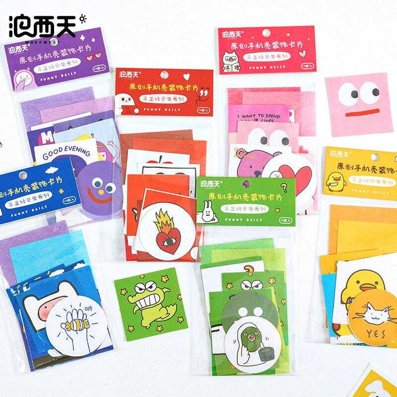 17 hojas Kawaii lindo pato cerdo gato tarjetas Bloc de notas bolsillo Agenda planificador lista diario papelería escuela Oficina suministros sl2583