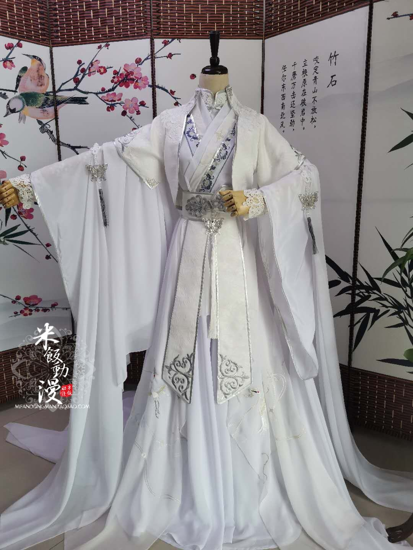 أزياء للجنسين من Xie Lian التأثيرية أزياء تيان غوان Ci Fu تأثيري الأبيض Hanfu الصينية أنيمي الزي مو داو زو شي شياو شينغتشن ازياء