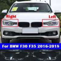 for bmw 3 series f30 f35 2016 2018 318i 320i 330i car front headlight cover glass headlamp head lamp shell lens lampshade