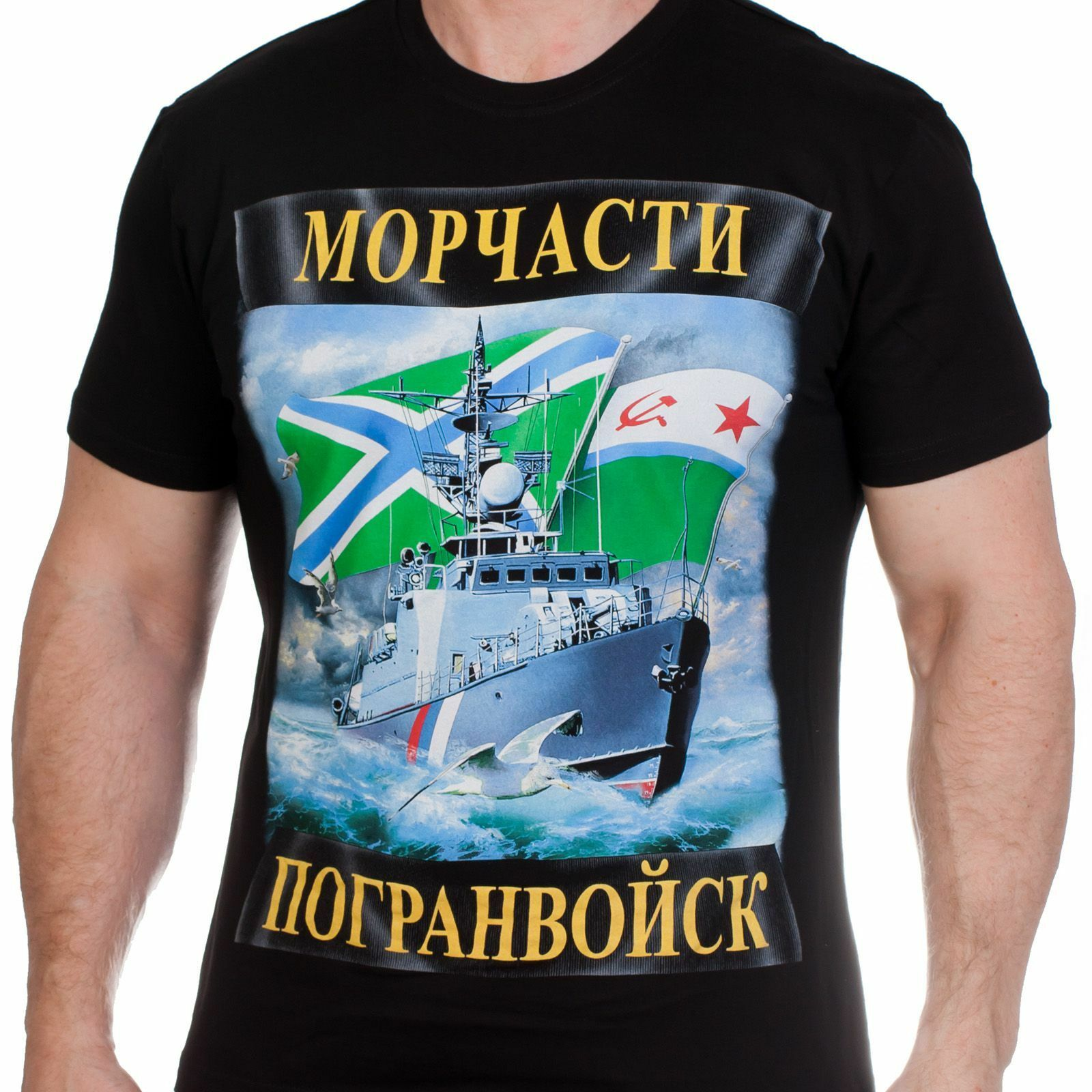 T-shirt noir bleu marine T-Shirts armée militaire vêtements pour hommes russie russe