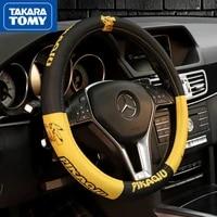 takara tomy pokemon pikachu ice silk steering wheel cover four seasons general motors grip cover non slip breathable