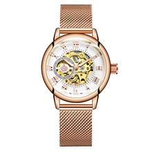 ORKINA Classic Retro Luxury 3D Roman Number White Mesh Band Women Mechanical Watches Top Brand Luxur