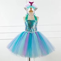 mermaid princess ball gown dress for girls 2021 summer cosplay fashion nice fish scales performance girls party dresses ye03021