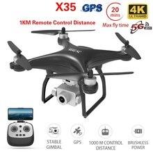 RC Drone jouet Recharge Flycam 2000mAH 3150mAH X35 GPS 5G hélicoptères HD4K caméra vidéo lumière LED Intellingent transfert jouets cadeau