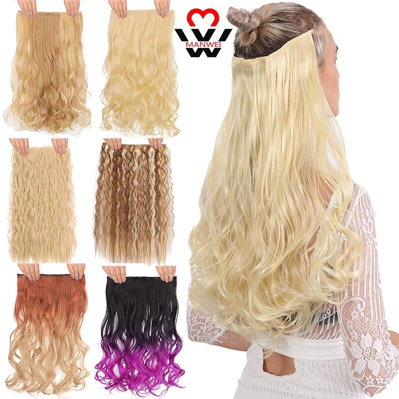 Manwei 5 grampos de cabelo sintético longo grampo reto em extensões de cabelo falso cabelo preto peças para mulheres