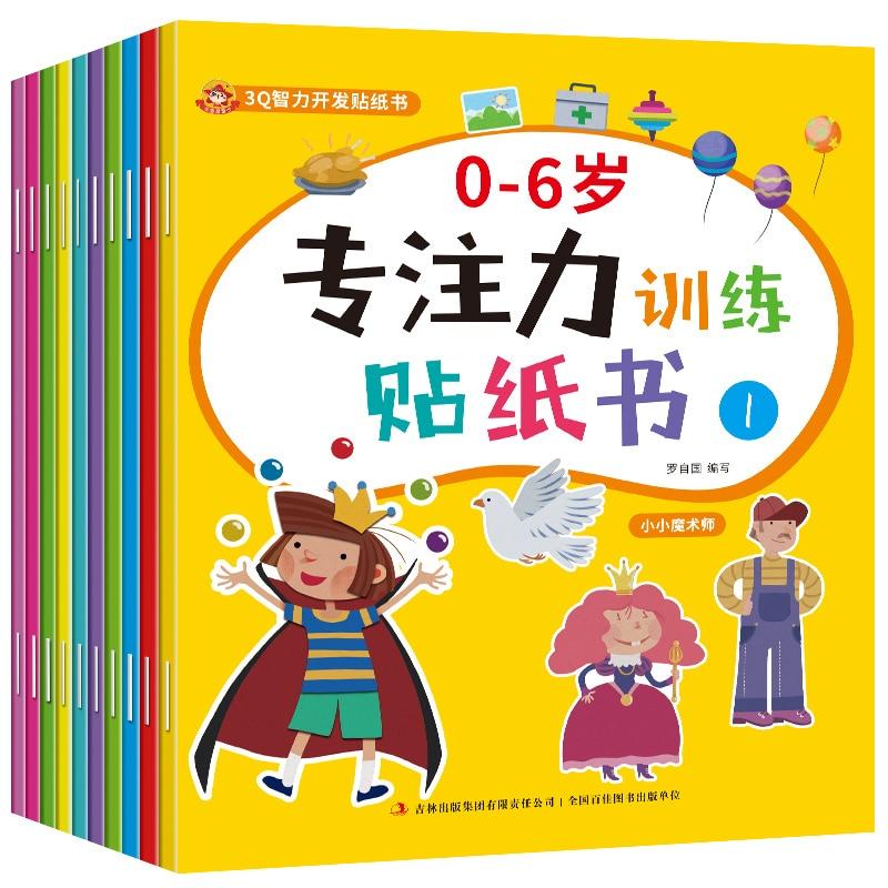 Autocollants de Train de Concentration pour enfants de 0 à 7 ans, livre à coller à plusieurs reprises, Puzzle pour bébé, livres d'éducation précoce
