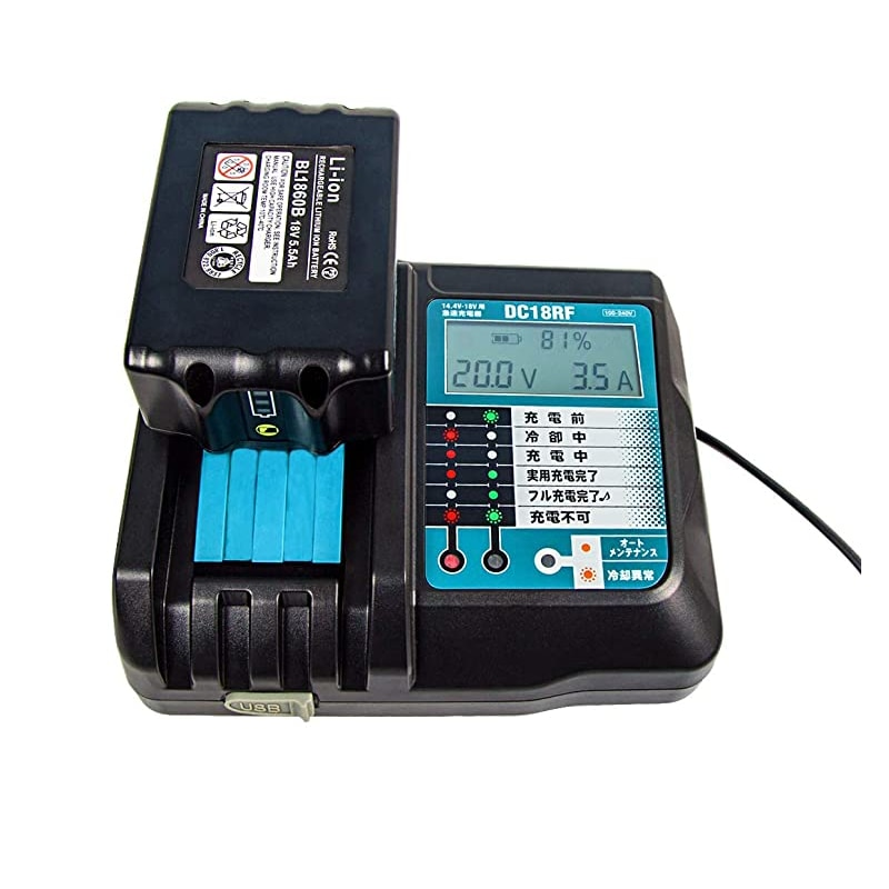 Abeden DC18RF 3.5A Rechargeable Battery Rapid Charger for Makita 18V 14.4V Lithium Replacement Battery Charger Power Tools enlarge