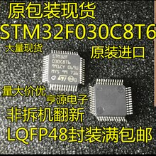 5 stück STM32F030C8T6 STM32F030 LQFP48
