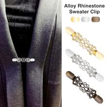 1PC chandail Cardigan pince canard-bouche Clips Flexible perlé perle broche châle chemise col boucles pour bricolage vêtements décor