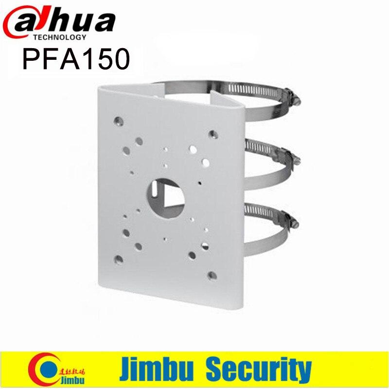 Dahua Оригинальный алюминиевый кронштейн PFA150 аккуратный и интегрированный дизайн кронштейн для камеры