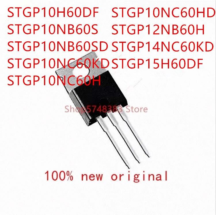 10pcs-stgp10h60df-stgp10nb60s-stgp10nb60sd-stgp10nc60kd-stgp10nc60h-stgp10nc60hd-stgp12nb60h-stgp14nc60kd-stgp15h60df-to-220