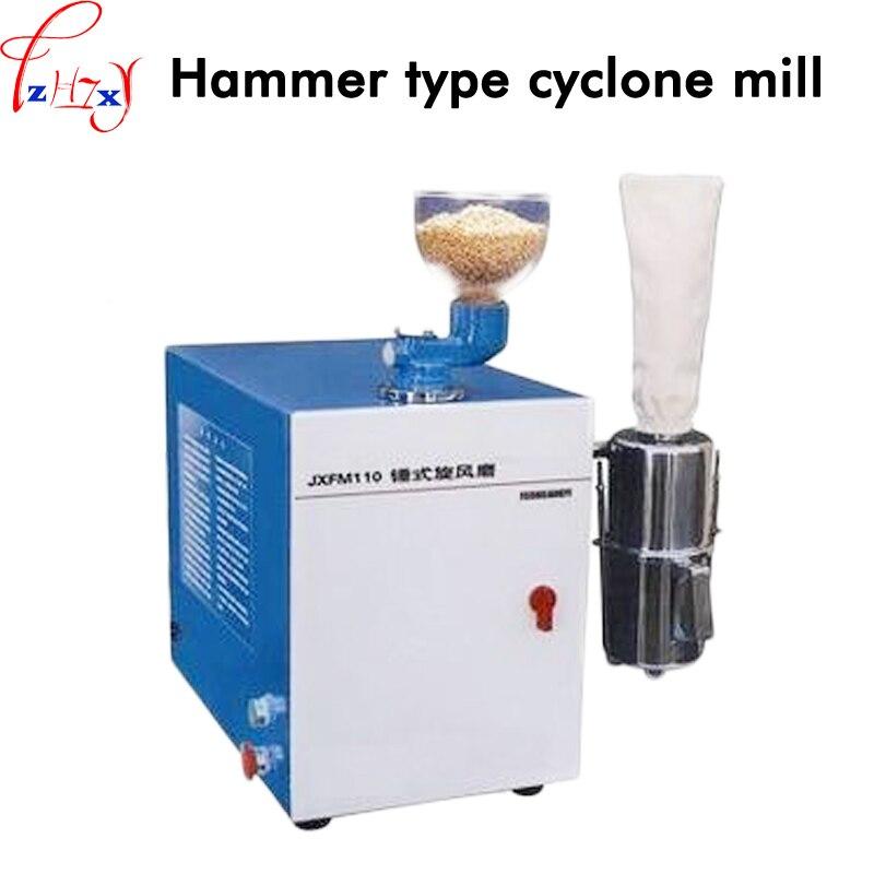 Máquina de molino de ciclón tipo martillo totalmente automática JXFM-110 martillo triturador de alimentos equipo de trituración 220V 750W