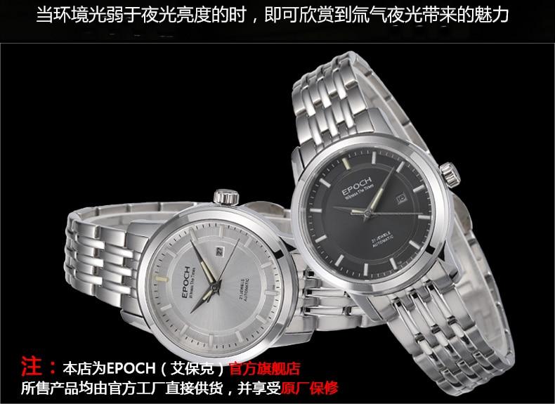 EPOCH Women Automatic Watch Tritium Light T25 Pink color Japan 21Jewels Movement waterproof 50m rhinestone Date enlarge