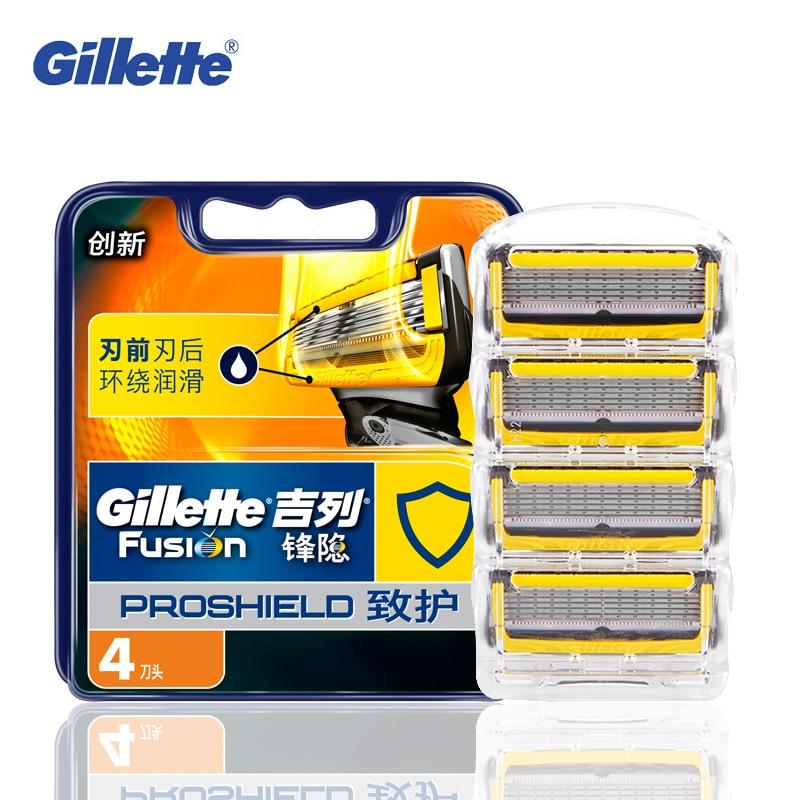 Gillette Fusion Proshield Razor 5 Layers Blade Manual Shaving Beard Shaver Razors Blades for Man's Face Care Hair Safe Removal