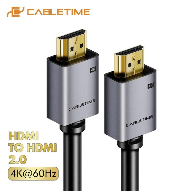 CABLETIME HDMI Cable de 8K 4K 60HZ HDMI a HDMI 2,1 2,0 Cable para PS4 divisor de TV caja de hdmi 4K de 144hz, cable de vídeo Cable C248
