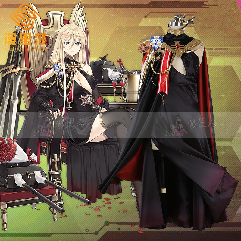Game Azur Lane Bismarck Cosplay Costume Anime Halloween Carnival Costumes Black H