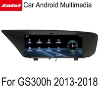 zaixi android 2g ram for lexus gs 300h 20132018 gps touch screen multimedia player stereo autoradio navigation original style