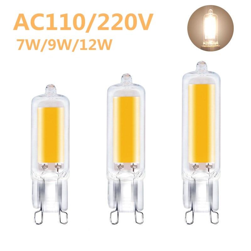 No parpadeo ampolla G9 Mini LED de reflector LED COB G9 W 7W 9W 12W 15W 220V luz reemplazar 60W 40W lámpara halógena bomba
