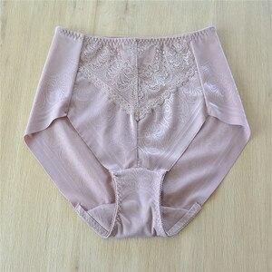 2020 New Wholesale Plus Size Underwear High Waist Stretch Plastic Jacquard Briefs Traceless Women Underwear M To 4XL