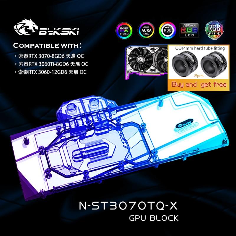Bykski N-ST3070TQ-X ، وحدة معالجة الرسومات كتلة المياه لzotac RTX3070-8GD6 نهاية العالم بطاقات الفيديو OC ، كتلة VGA ، وحدة معالجة الرسومات السائل برودة