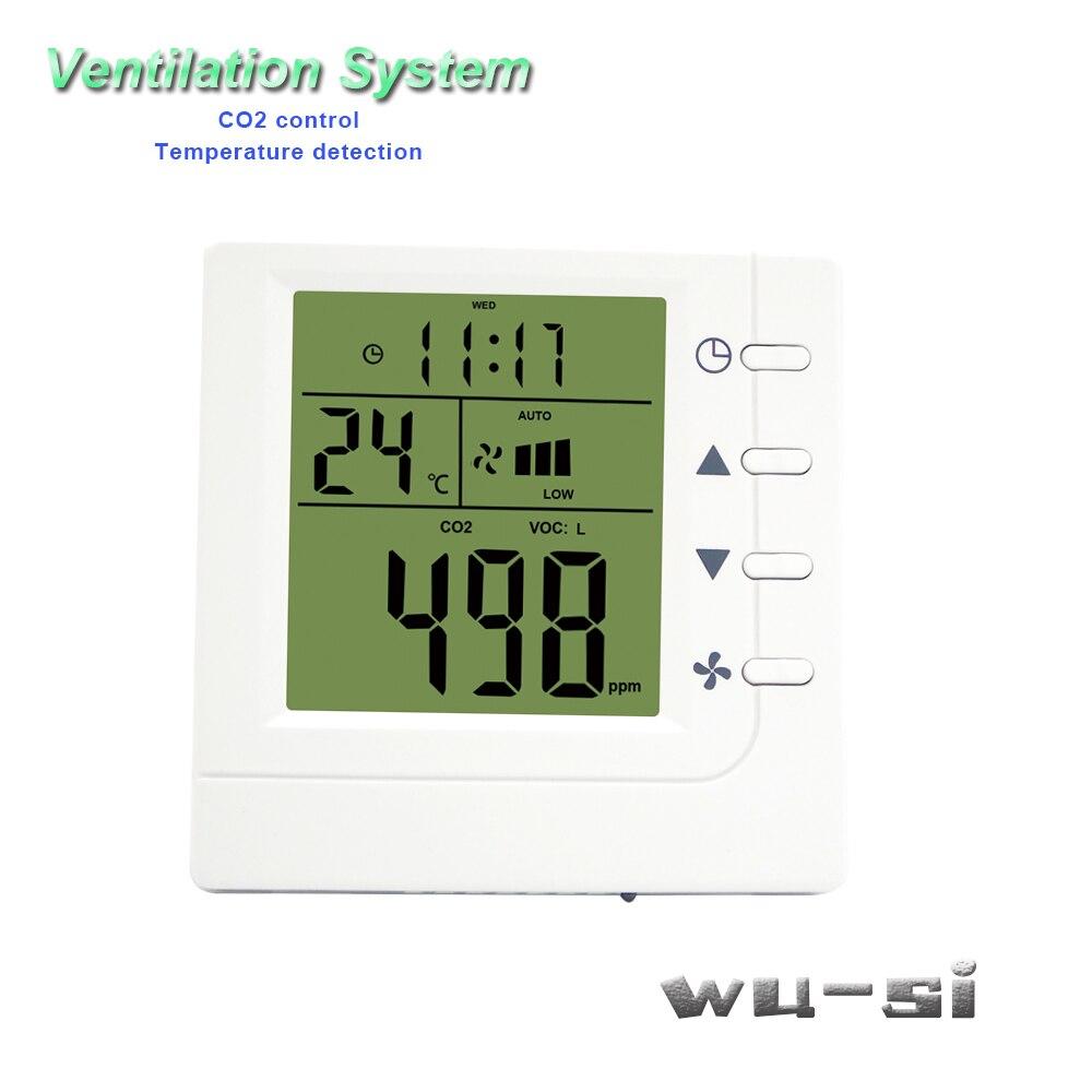 أدوات مراقبة جودة الهواء RS485 CO2